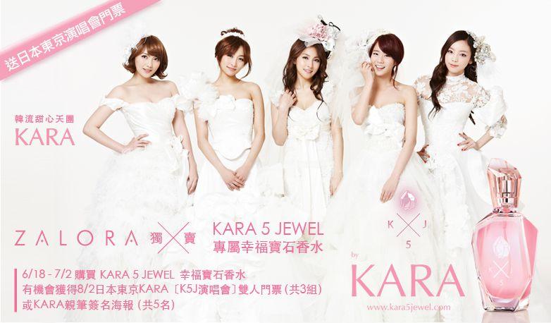 【KARA】スンヨン応援スレ☆112【スンスンの鼓動】YouTube動画>602本 ->画像>16枚